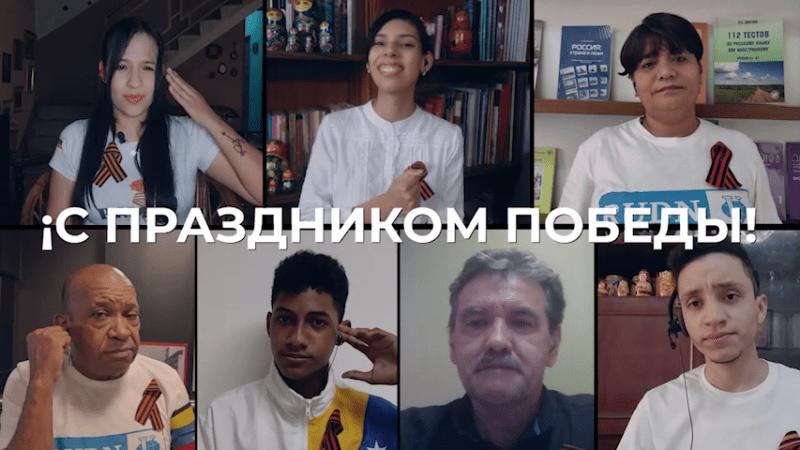 Estudiantes de ruso conmemoran desde Venezuela la Victoria soviética contra el fascismo