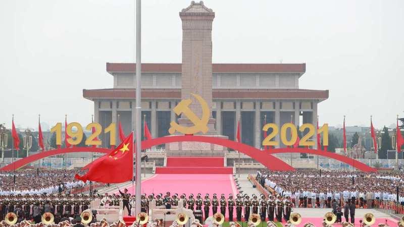 Partido Comunista de China: 100 años de Lucha y Victorias