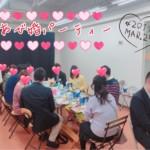 3月24日あび婚パーティー開催結果