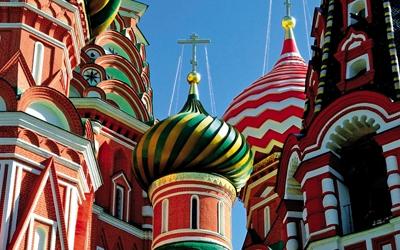 Moscou - Croisière Bridge en Russie