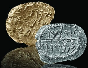 Two clay seals found at City of David