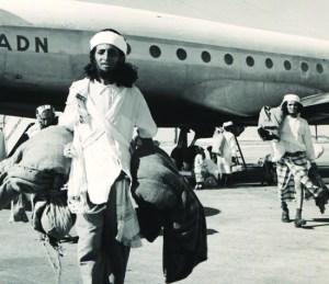 4X-ADN DC-4 of Near East Air Transport on Airlift of Habbanim Je