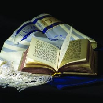 Siddur - Jewish prayerbook