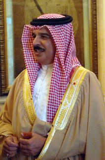 King Hamad Bin Isa Al Khalifa Of Bahrain Sent The Delegation To Israel