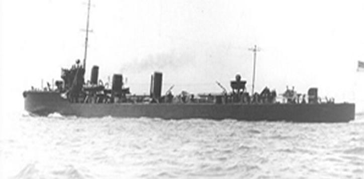 HMS Paragon