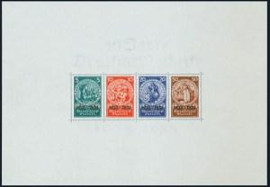Deutsches Reich Block 2 – ein Glanzstück jeder Deutschland-Sammlung.