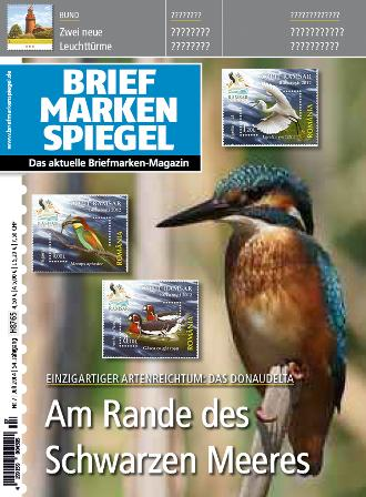BMS Titelbild Juli 2014 - Version 2