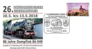 Briefumschlag 26. Eisenbahntage Schwarzenberg