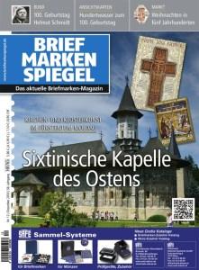 Briefmarken Spiegel Dezember 2018 Sixtinische Kapelle Moldau Briefmarke