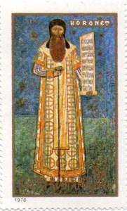 Moldau Grigorie Rosca Frseko Briefmarke Rumaenien