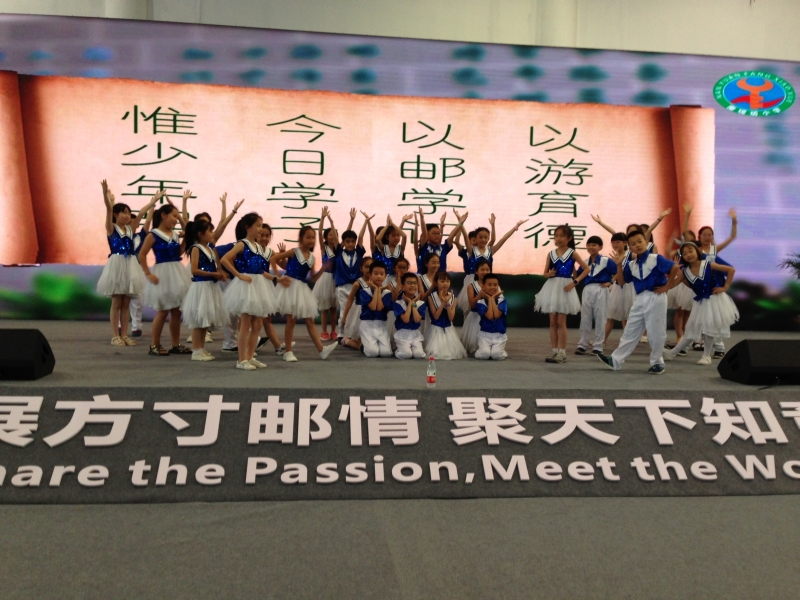 China richtet Weltausstellung der Philatelie 2019 in Wuhan aus. Bodo von Kutzleben war vor Ort und schaffte es sogar in die Presse