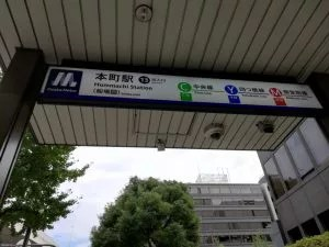 大阪メトロ本町駅の13番出口