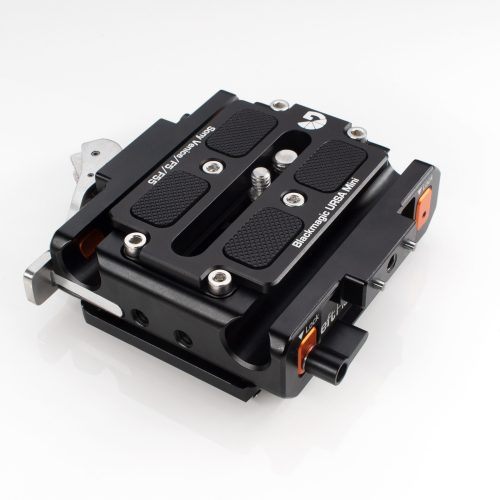 B4007 0011 BMD Ursa Mini Left Field QR Baseplate 02