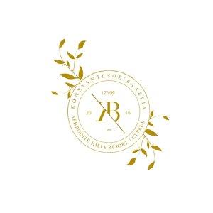Gold Floral Stamp Wedding Logo
