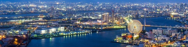 The port of Osaka