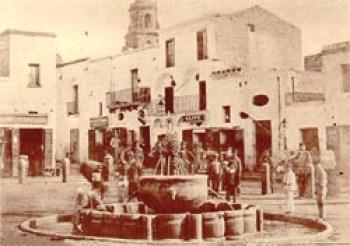 Fontana De Torres - foto d'epoca