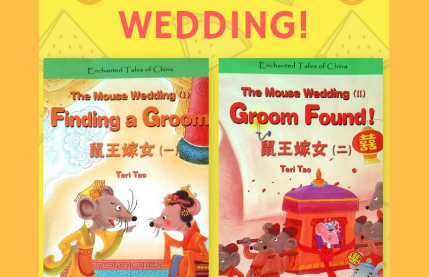 Chinese New Year Mouse Wedding