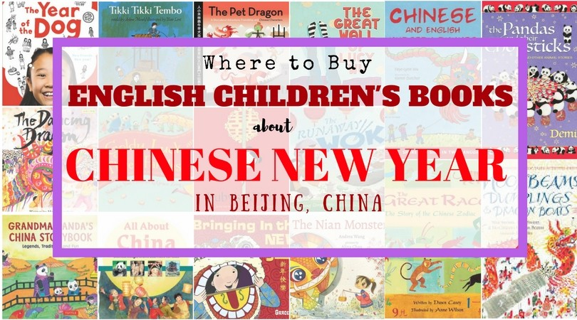 Chinese New Year books in English for Kids and where to buy them in China