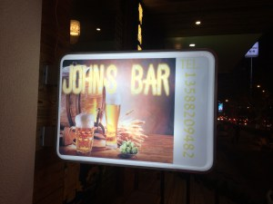The bar was originally called 'Qing Dao Beer House' but we go there so often and call it 'Johns Bar' that he actually changed the name...