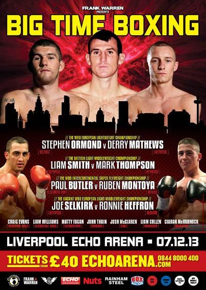 echoArena boxing show
