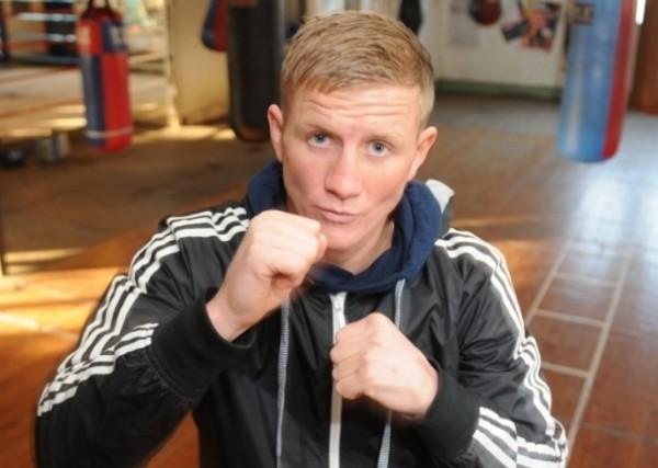 Bradley Saunders boxing boxer
