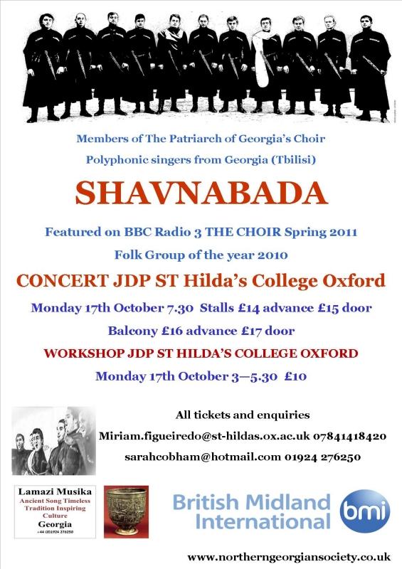 Shavnabada Posters