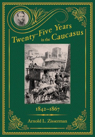 """""""Twenty Five Years In The Caucasus"""" by Arnold Zisserman 20 February 2018"""