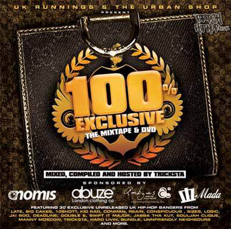 Various Artists - 100% Exclusive CD / DVD [Wolftown]