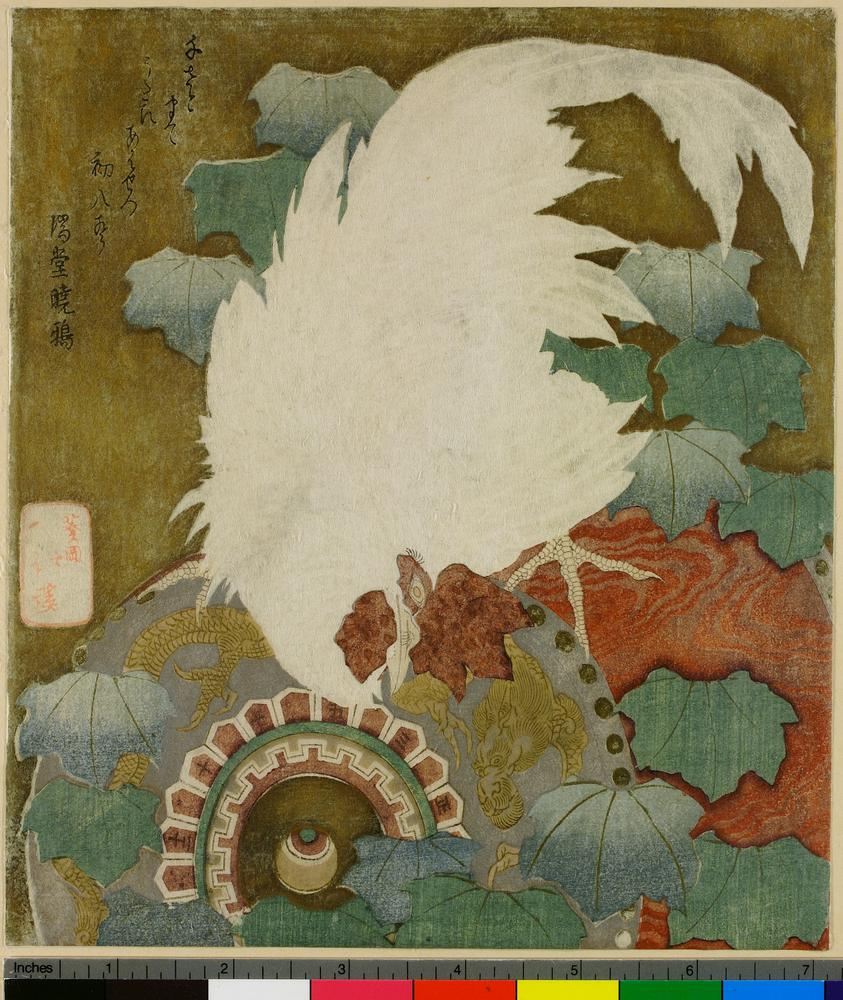 Woodblock print. Surimono. Popular culture. A cockerel perched on a drum amid leaves, with poem. Nishiki-e on paper.