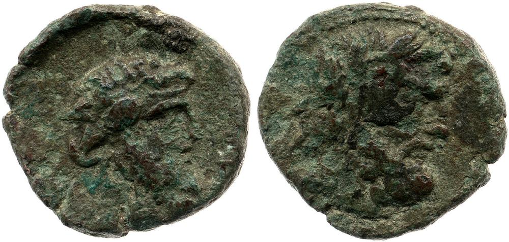 Copper alloy coin.