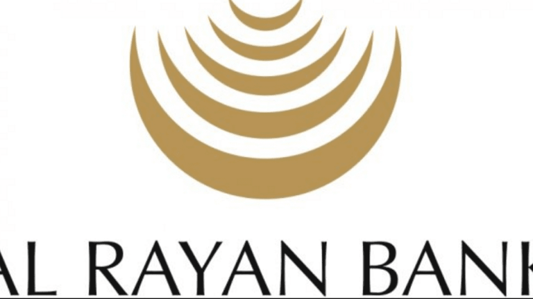 Al Rayan Bank named as 'Best Islamic Finance Services in Western Europe
