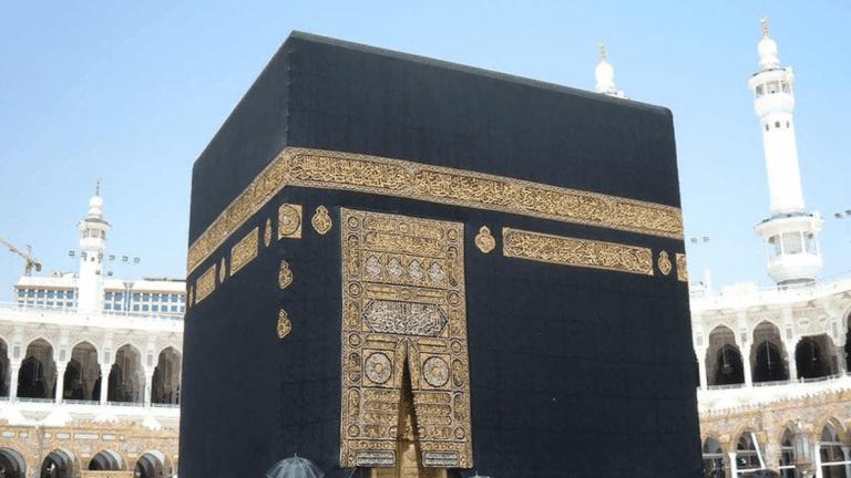 Eid-al-Adha 2017