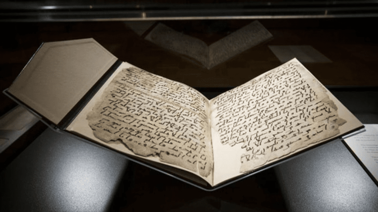 A digital Qur'an exhibition comes to Birmingham for the first time