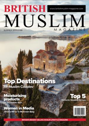 British Muslin Magazine Summer 2019