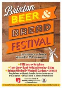 Beer-Bread_windmill_350_