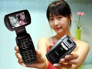 Samsung_MobileTV
