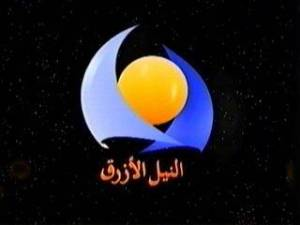 Blu Nile Channel