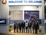 Belarus gains multiscreen service