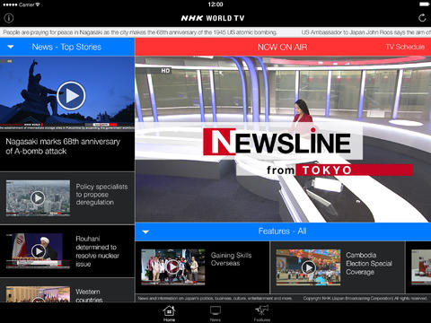 NHKWorld on iPad