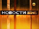 Russian broadcasters consolidate