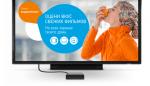 Rostelecom inks MVNO deal