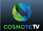 New landmark for Greece's Cosmote History