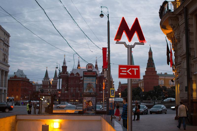 moscow_ekt