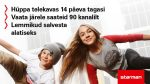 AMC widens reach in Estonia