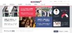 Kocowa is new OTT service for premium Korean content
