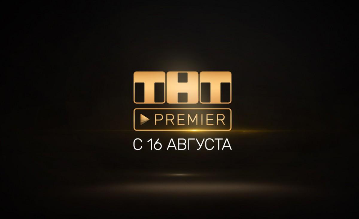 OTT success for Gazprom-Media