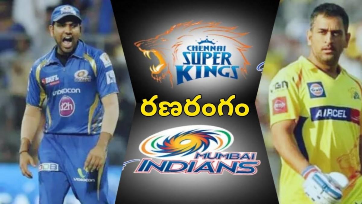 YuppTV acquires IPL cricket digital rights, BT for the UK