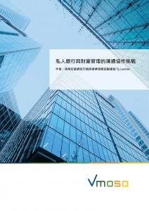 tc_wp_privatebanking_cover