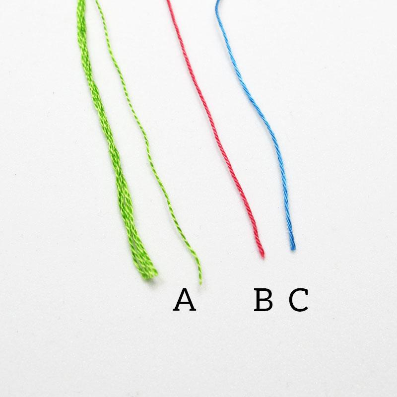coton a broder thread