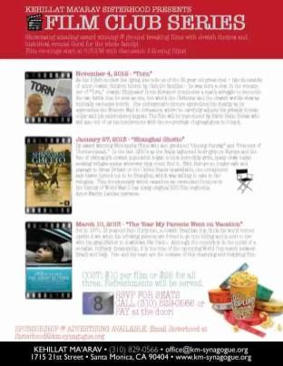 KM.FilmClub.Flyer
